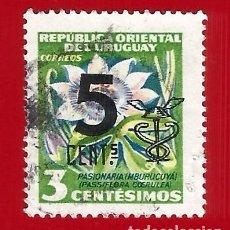 Sellos: URUGUAY. 1959. FLOR PASIONARIA. RESELLADO. Lote 211590337