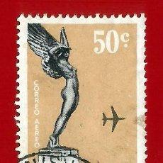 Sellos: URUGUAY. 1959. MONUMENTO A LOS AVIADORES CAIDOS. Lote 211590932
