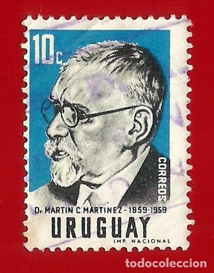 URUGUAY. 1960. DR. MARTIN C. MARTINEZ (Sellos - Extranjero - América - Uruguay)