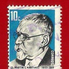 Sellos: URUGUAY. 1960. DR. MARTIN C. MARTINEZ. Lote 211592545
