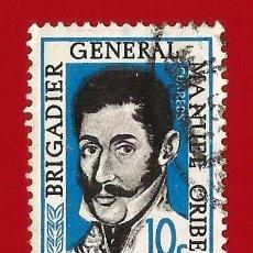 Sellos: URUGUAY. 1961. BRIGADIER GENERAL MANUEL ORIBE. Lote 211592922