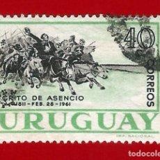 Sellos: URUGUAY. 1961. GRITO DE ASENCIO. CARGA CABALLERIA. Lote 211593099