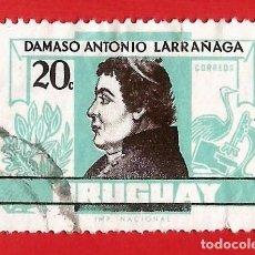 Sellos: URUGUAY. 1963. DAMASO ANTONIO LARRAÑAGA. Lote 211593929