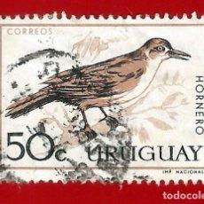 Sellos: URUGUAY. 1963. PAJAROS. HORNERO. Lote 211594380