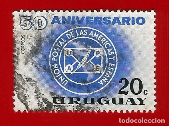 URUGUAY. 1963. UNION POSTAL DE LAS AMERICAS Y ESPAÑA (Sellos - Extranjero - América - Uruguay)