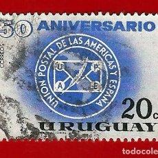 Sellos: URUGUAY. 1963. UNION POSTAL DE LAS AMERICAS Y ESPAÑA. Lote 211594634