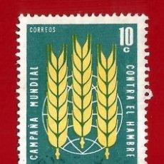 Sellos: URUGUAY. 1963. FAO. CAMPAÑA CONTRA EL HAMBRE. Lote 211595447