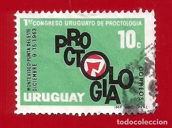 URUGUAY. 1963. CONGRESO DE PROCTOLOGIA (Sellos - Extranjero - América - Uruguay)