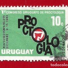 Sellos: URUGUAY. 1963. CONGRESO DE PROCTOLOGIA. Lote 211595825