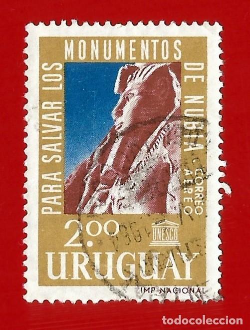 URUGUAY. 1964. UNESCO. MONUMENTO DE NUBIA (Sellos - Extranjero - América - Uruguay)