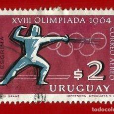 Sellos: URUGUAY. 1965. JJ. OO. TOKIO. ESGRIMA. Lote 211597780