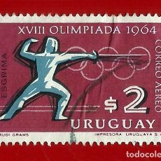 Sellos: URUGUAY. 1965. JJ. OO. TOKIO. ESGRIMA. Lote 211599917