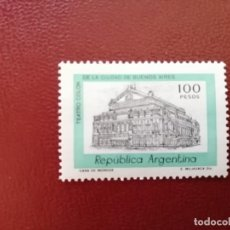 Sellos: ARGENTINA - VALOR FACIAL 100 PESOS - TEATRO COLON DE BUENOS AIRES - CON GOMA. Lote 213923665