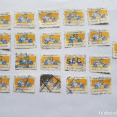 Sellos: URUGUAY 1993, CAMION POSTAL 1921 $ 1 - 21 STAMPS 21 SELLOS. Lote 214684750