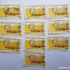 Sellos: URUGUAY, PUERTA DE LA COLONIA DEL SACRAMENTO, 10 STAMPS, 10 SELLOS.. Lote 215775251