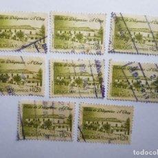 Sellos: URUGUAY, POSTA DE DILIGENCIAS CHUY, 8 STAMPS, 8 SELLOS. Lote 215775256