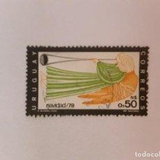 Timbres: URUGUAY SELLO USADO. Lote 216603388