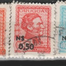 Sellos: LOTE W-SLLOS URUGUAY. Lote 217899792