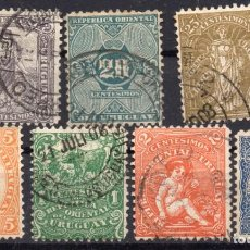 Sellos: URUGUAY/1904-05/USED/SC# 160-6/ GENERAL ARTIGAS / GANADO /EROS /SHEPHERDESS. Lote 218479751