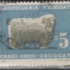 Sellos: LOTE W-SLLO URUGUAY TEMA FAUNA. Lote 218612961