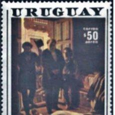 Sellos: URUGUAY 1971 - PINTURA DE J.M. BLANES - YVERT Nº 373**. Lote 218704607