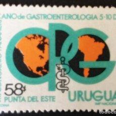 Sellos: URUGUAY 1971 - CONGRESO DE GASTROENTEROLOGIA - YVERT Nº 375**. Lote 218704918