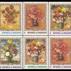 Sellos: MALDIVAS 1973 - PINTURAS DE JARRONES DE FLORES - RENOIR - VAN GOGH - YVERT Nº 403-408**. Lote 218705716