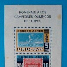 Sellos: HOJITA SELLOS POSTALES URUGUAY 1965 VICTORIA OLÍMPICA DE LA SELECCIÓN URUGUAYA DE FÚTBOL 1924 Y 1928. Lote 220531815