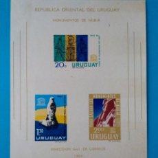 Sellos: HOJITA SELLOS POSTALES URUGUAY 1964 PRESERVACIÓN DE MONUMENTOS NUBIOS. Lote 220531997