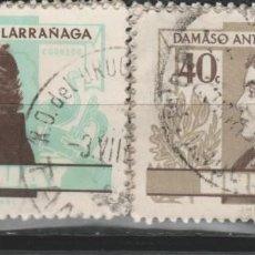 Sellos: LOTE W-SLLOS URUGUAY. Lote 293561663