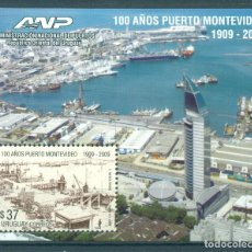 Francobolli: UY-3063 URUGUAY 2009 MNH MONTEVIDEO HARBOR 100TH ANNIVERSARY ARCHITECTURE, TOURISM. Lote 221674571