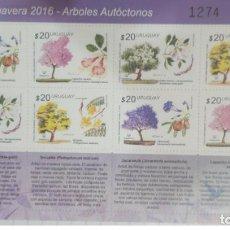 Sellos: O) 2016 URUGUAY, ARBOLES AUTONOMOS - JACARANDA MIMOSIFOLIA - HANDROANTHUS IMPETIGINOSUS - ERYTHRINA. Lote 221734393