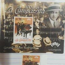 Sellos: O) 2017 URUGUAY, INSTRUMENTO MUSICAL -TANGO PARA PIANO - GERARDO MATOS RODRIGUEZ, LA CUMPARSITA THE. Lote 221734998