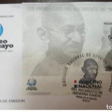 Sellos: O) 2019 PARAGUAY, MAHATMA GANDHI - 2DA IMPRESIÓN - LÍDER DE LA LUCHA POR LA INDEPENDENCIA DE LA INDI. Lote 221800028