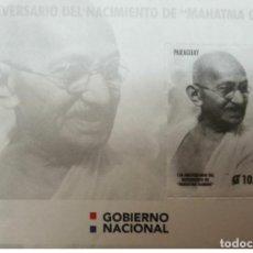 Sellos: O) 2019 PARAGUAY, MAHATMA GANDHI - 2DA IMPRESIÓN - LÍDER DE LA LUCHA POR LA INDEPENDENCIA DE LA INDI. Lote 221800250