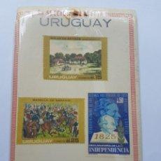 Sellos: URUGUAY BATALLA DE SARANDI, SOLAR DE ARTIGAS, INDEPENDENCIA, 3 STAMPS. Lote 226697790