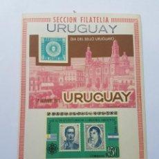 Sellos: DIA DEL SELLO URUGUAYO CENTENARIO CORDOBA ARGENTINA 1971 - 1973. Lote 226698000