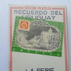 Sellos: DIA DEL SELLO URUGUAYO URUGUAYAN SEAL DAY URUGUAYAN SEAL DAY. Lote 226698190