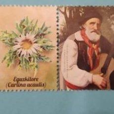 Sellos: JOSÉ MARÍA IPARRAGUIRRE SELLO URUGUAY MUSICA POESIA BERTSOLARI AVE ARBOL FLOR GUITARRA. Lote 228024108