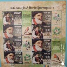 Sellos: JOSÉ MARÍA IPARRAGUIRRE SELLO URUGUAY MUSICA POESIA BERTSOLARI AVE ARBOL FLOR GUITARRA PLIEGO HOJA. Lote 245613275