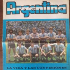 Sellos: POSTER DE LA SELECCION ARGENTINA MUNDIAL 86 MARADONA. Lote 229172465