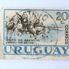 Sellos: SELLO POSTAL URUGUAY 1961, 20 C, 150 ANIVERSARIO DEL GRITO DE ASCENCIO, USADO. Lote 231575055