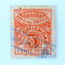 Sellos: SELLO POSTAL URUGUAY 1927 ,5 C, SELLO PAQUETE POSTAL, ENCOMIENDAS, USADO. Lote 231590130
