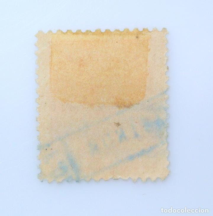 Sellos: SELLO POSTAL URUGUAY 1927 ,5 c, SELLO PAQUETE POSTAL, ENCOMIENDAS, USADO - Foto 2 - 231590130