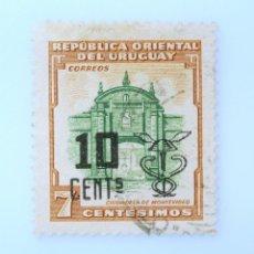 Sellos: SELLO POSTAL URUGUAY 1958, 10 C, CIUDADELA DE MONTEVIDEO, OVERPRINT, USADO. Lote 231592630