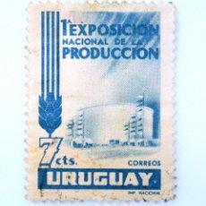 Sellos: SELLO POSTAL URUGUAY 1956, 7 C, PRIMERA EXPOSICION NACIONAL DE LA PRODUCCION, USADO. Lote 231596055