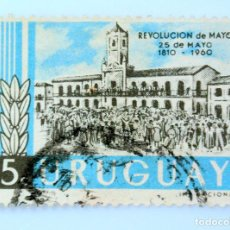 Sellos: SELLO POSTAL URUGUAY 1960, 5 C, REVOLUCION DE MAYO 1810, USADO. Lote 231698885