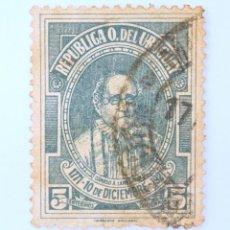 Sellos: SELLO POSTAL URUGUAY 1921, 5 C, DAMASO A. LARRAÑAGA, USADO. Lote 231700385