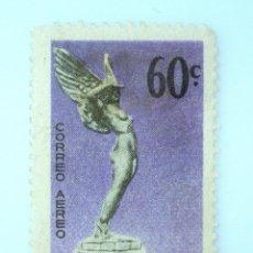 Sellos: SELLO POSTAL URUGUAY 1959, 60 C, MONUMENTO DIOSA ALADA, USADO. Lote 231702030