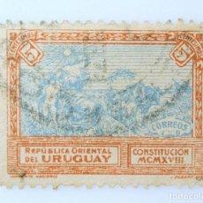 Sellos: SELLO POSTAL URUGUAY 1918, 5 C, CONSTITUCION 1918, USADO. Lote 231704810